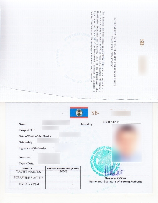 mine managers certificate application form