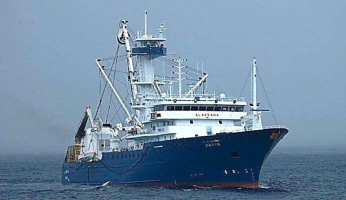 Регистрация рыболовного судна